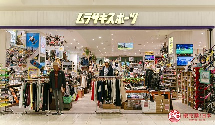 东京购物商场Ario北砂户外运动用品店MURASAKISPORTS