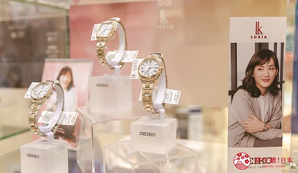 東京購物商場Ario北砂鐘錶手錶THECLOCKHOUSE