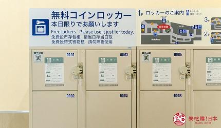 东京购物商场Ario北砂服务设施免费充电寄物柜寄放行李