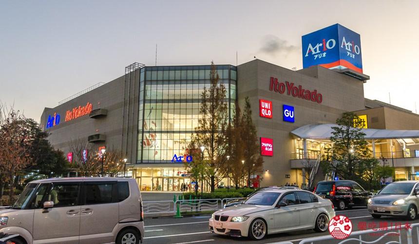 東京大型購物商場「Ario 北砂」超過100間店舖,大坪數超市、嬰幼用品來這買就對!
