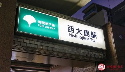 东京购物商场Ario北砂交通方式