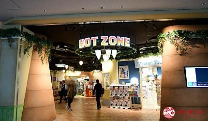 日本自由行shopping购物吃饭食饭玩乐设施都有的羽田机场的休息空间the hanadahouse的新奇体验与可爱杂货的TOKYO POP TOWN HOT ZONE店舖外观