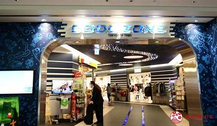 日本自由行shopping购物吃饭食饭玩乐设施都有的羽田机场的休息空间the hanadahouse的新奇体验与可爱杂货的TOKYO POP TOWN COLD ZONE店舖外观