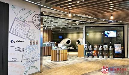 日本自由行shopping购物吃饭食饭玩乐设施都有的羽田机场的休息空间the hanadahouse的高科技健康机器专门店phiten shop的店舖外观