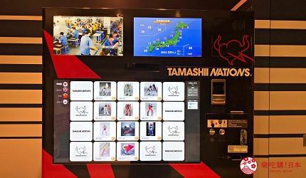 日本自由行shopping购物吃饭食饭玩乐设施都有的羽田机场的休息空间the hanadahouse的新奇体验与可爱杂货的TOKYO POP TOWN 钢弹自动贩卖机店舖外观