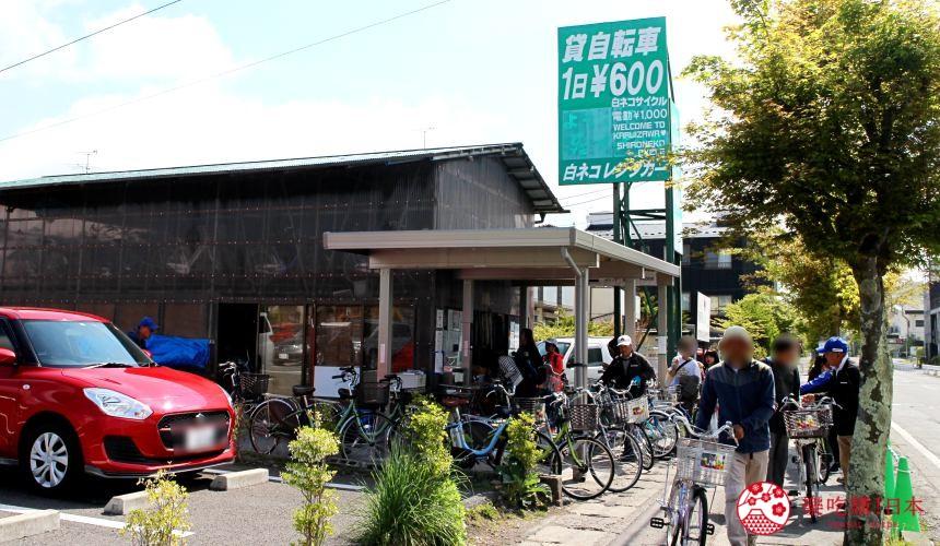 輕井澤一日遊最適合騎腳踏車車站附近就有租腳踏車店