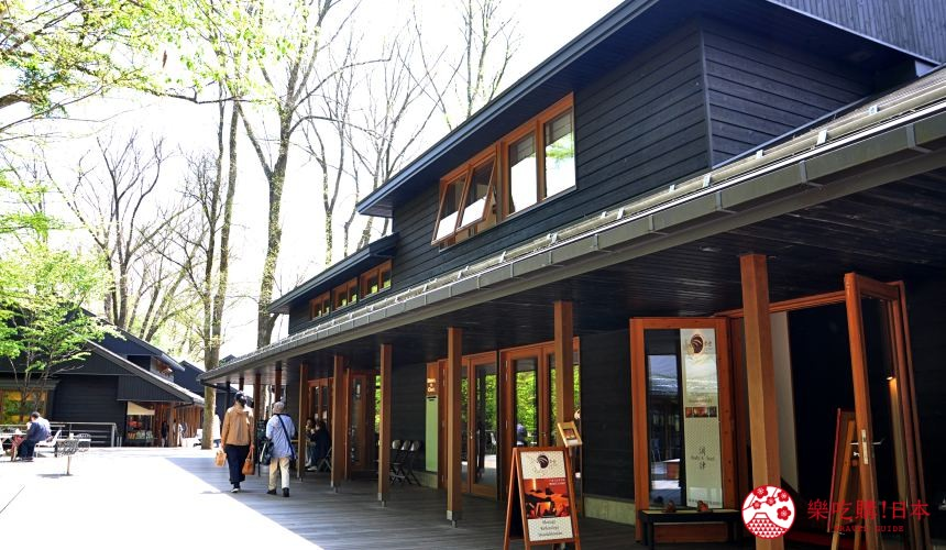 輕井澤一日遊必去景點「榆樹街小鎮」