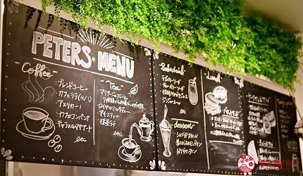 日本輕井澤長野附近療癒慢活女子旅推薦推介的佐久可以吃到的文青餐廳Cake Boutique PETERSケーキブティックピータース的PETERS CAFE的手繪的餐牌