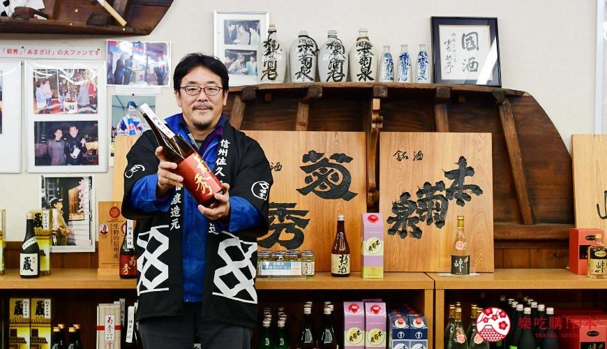 日本輕井澤長野附近療癒慢活女子旅推薦推介的佐久可以參觀的SAKU 13的橘倉酒造的第18代傳人 井出平先生