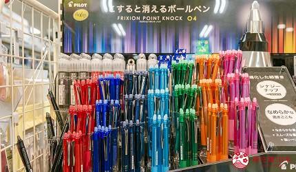 「シモジマ 下岛包装广场 浅草桥本店」贩售的「FRIXION POINT KNOCK 04」魔抆笔