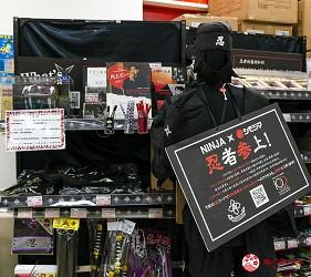 「シモジマ 下岛包装广场 浅草桥本店」贩售的忍者主题商品