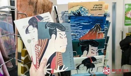 「シモジマ 下岛包装广场 浅草桥本店」贩售的「浮世绘」周边商品