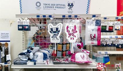 「シモジマ 下岛包装广场 浅草桥本店」贩售的东京奥运系列商品
