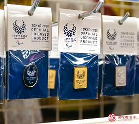「シモジマ 下岛包装广场 浅草桥本店」贩售的东京奥运系列商品徽章