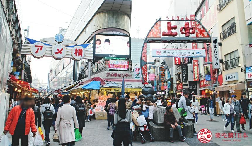 东京Metro东京地下铁tokyoSubwayTicket东京优惠交通票券三日券72小时景点推荐阿美横丁