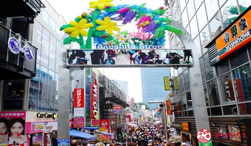 东京Metro东京地下铁tokyoSubwayTicket东京优惠交通票券三日券72小时景点推荐原宿竹下通