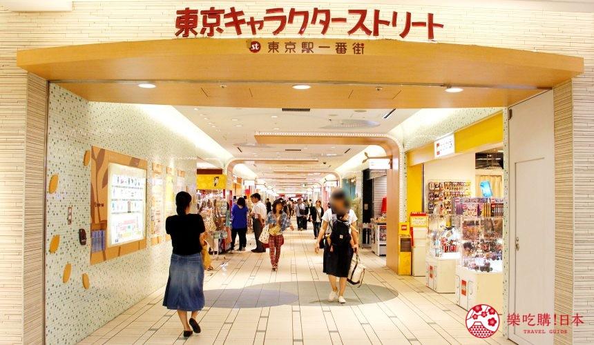 东京Metro东京地下铁tokyoSubwayTicket东京优惠交通票券三日券72小时景点推荐东京地下街