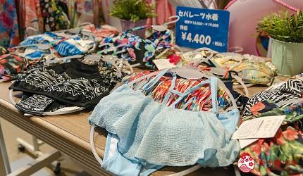 日本親子景點推薦推介箱根穿泳衣也能泡的合家歡溫泉水上樂園箱根小涌園 Yunessun的附設商店ukiuki內的泳衣