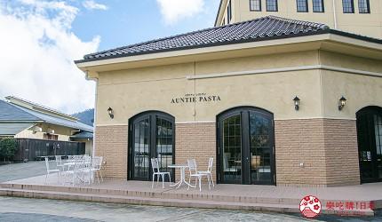 日本親子景點推薦推介箱根穿泳衣也能泡的合家歡溫泉水上樂園箱根小涌園 Yunessun的館外餐廳義大利餐廳「AUNTIE PASTA」