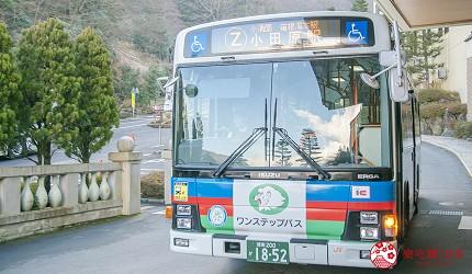 前往日本親子景點推薦推介箱根穿泳衣也能泡的合家歡溫泉水上樂園箱根小涌園 Yunessun可使用的巴士