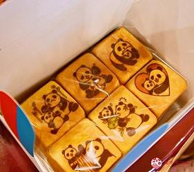 东京赏樱亲子游必到上野L'UENO吃日本最有名的速食LOTTERIA的1盒6个的限定熊猫宝宝面包盒