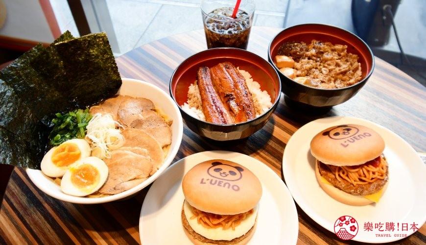 东京赏樱亲子游必到上野L'UENO吃日本最有名的速食LOTTERIA的丰富餐点