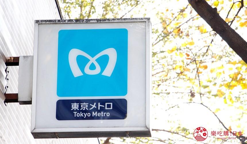 东京Metro一日券东京Metro地铁24小时车票使用攻略