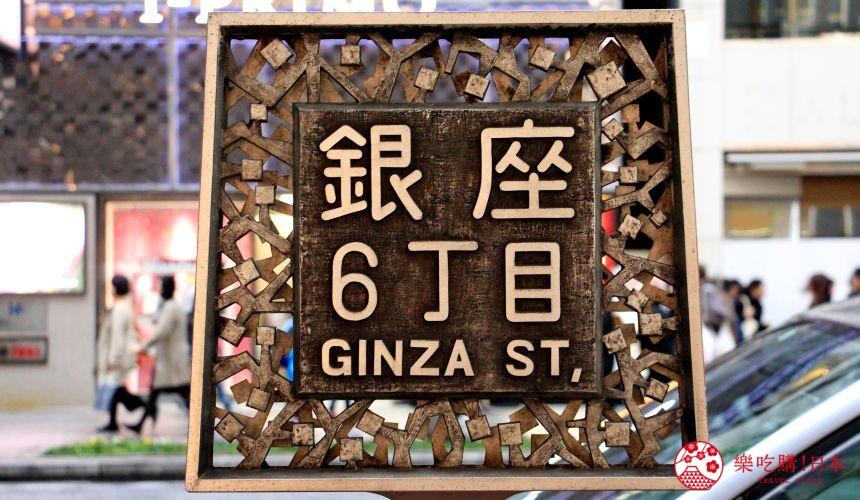 东京Metro一日券东京Metro地铁24小时车票推荐景点银座