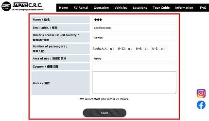 日本自由行自助自駕露營車租車JapanC.R.C露營車預約教學九折優惠