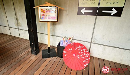 東京溫泉推介推薦台場大江戶溫泉物語足湯庭園借小紙傘拍照