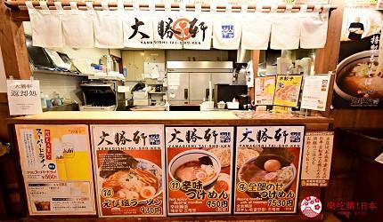 東京溫泉推介推薦台場大江戶溫泉物語蝦湯鹽味拉麵