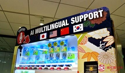 日本會說中文的奇怪自動販賣機acure桜さん互動AI遊戲量身推薦飲料好玩又好買的操作介面多國對應語言展示牌